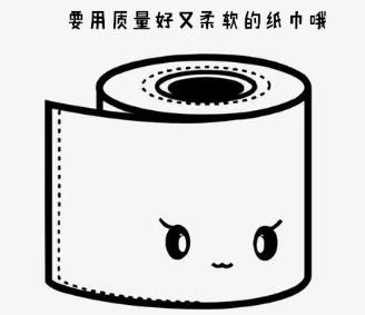 女生小便后需要用纸巾擦拭吗?建议做到这5点更健康