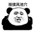 """你了解""""XING""""福的尖锐问题吗?"""
