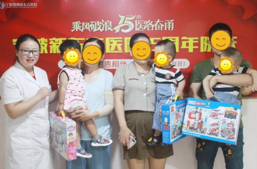 """大型助医活动之案例回顾 """"感谢新东方给我送了2个男宝宝!"""" 夫妻带着宝宝专程从北仑赶来报喜"""