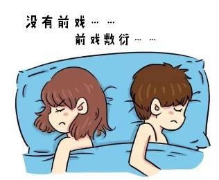 男人哪些床上行为最让女人讨厌?