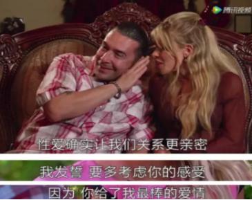 《三十而已》:钟晓芹和陈屿一个月只啪一次,正常吗?休眠的性爱该如何重启?